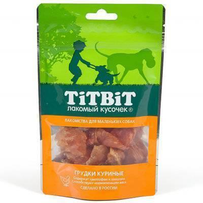 TITBIT грудки куриные д/мелких собак 50г 010648