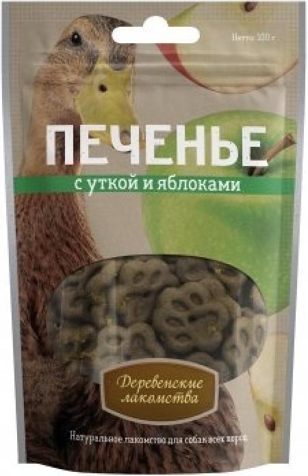 Деревенские Лакомства Печенье с уткой и яблоками лакомство для собак 100 гр