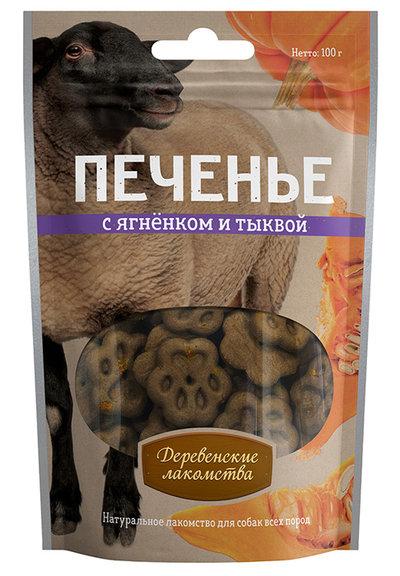Деревенские Лакомства Печенье с ягненком и тыквой лакомство для собак 100 гр