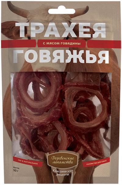 Деревенские Лакомства Трахея говяжья с мясом говядины лакомство для собак 52 гр