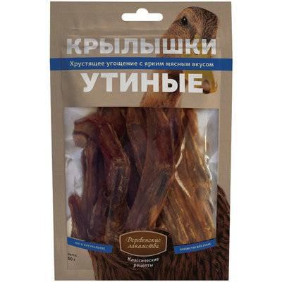 Деревенские Лакомства Крылышки утиные лакомство для собак 55 гр