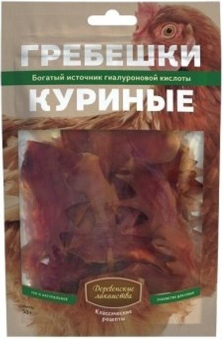 Деревенские Лакомства Гребешки куриные лакомство для собак 50 гр