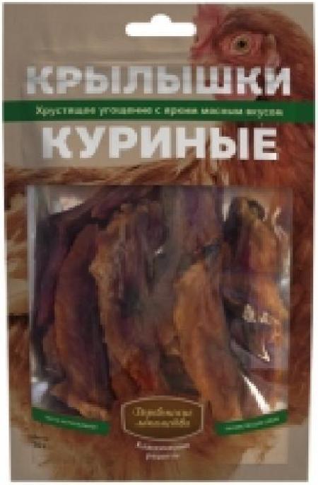 Деревенские Лакомства Крылышки куриные лакомство для собак 52 гр
