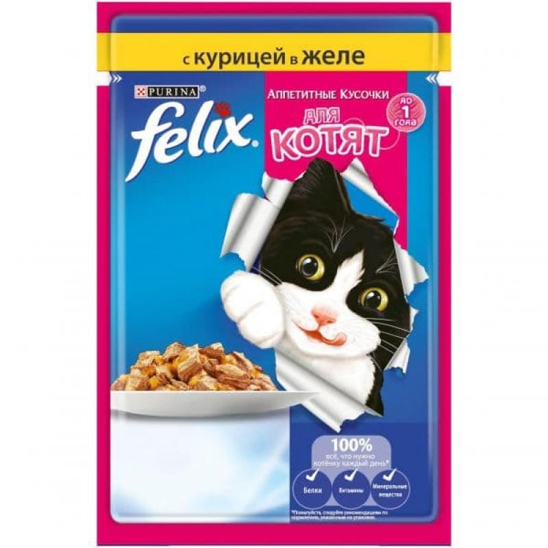 Felix Аппетитные Кусочки влажный корм для котят всех пород, курица в желе 85 гр