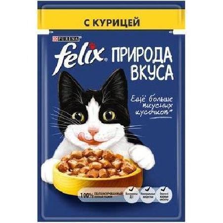 Felix Природа Вкуса влажный корм для взрослых кошек всех пород, курица в соусе 85 гр