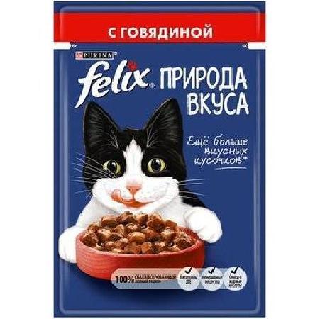 Felix Природа Вкуса влажный корм для взрослых кошек всех пород, говядина в соусе 85 гр