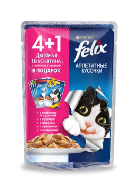 Felix Аппетитные Кусочки влажный корм для взрослых кошек всех пород, набор 5 вкусов, в желе 5*85 гр