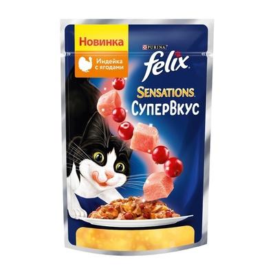 Felix Sensations СуперВкус влажный корм для взрослых кошек всех пород, индейка и ягоды в желе 75 гр
