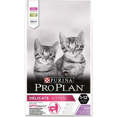 Purina Pro Plan Акция 1.5кг + 3 пауча Для котят с индейкой и рисом (Junior delicate) - 12403791, 1,755 кг, 249741