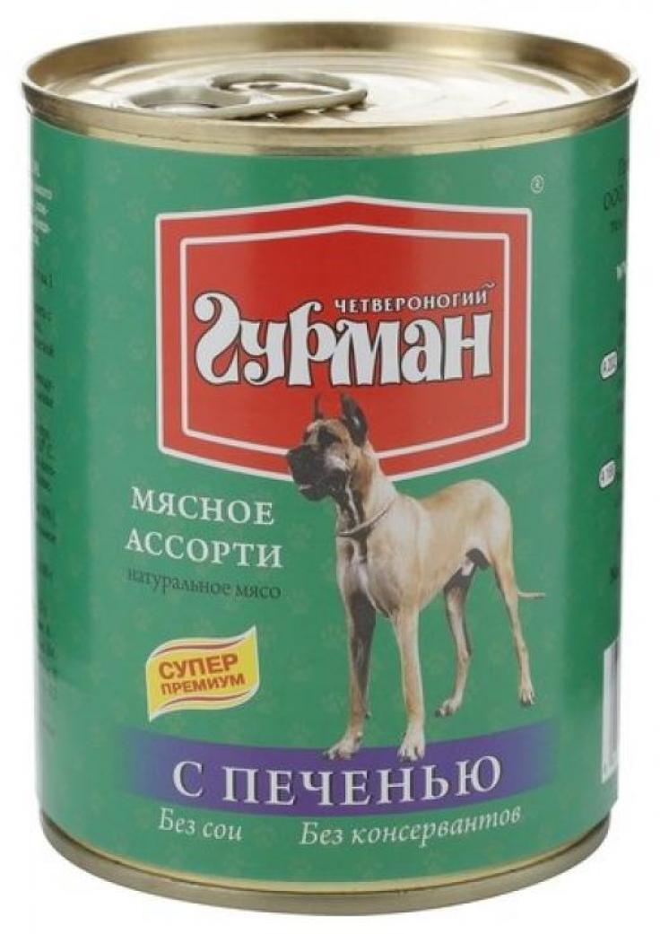 Четвероногий Гурман 40227 кон.для собак Мясное ассорти с Печенью 340г