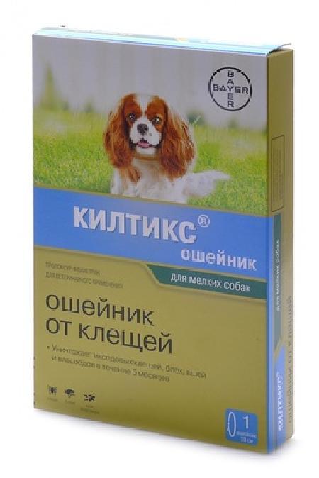 Bayer Килтикс ошейник для щенков и собак малых пород, от клещей и блох 35 см