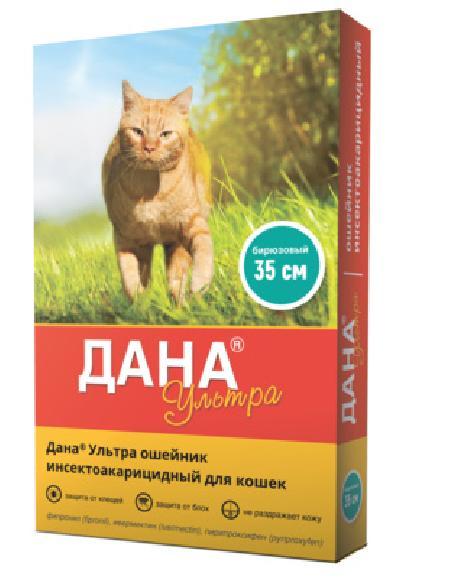 Apicenna Дана ошейник от блох, клещей, глистов для кошек, 35см, бирюзовый, 0,010 кг