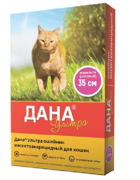Apicenna Дана ошейник от блох, клещей, глистов для кошек, 35см, маджента (розовый), 0,010 кг