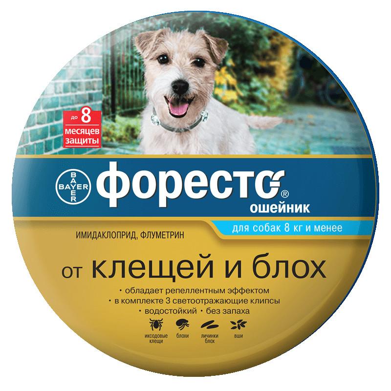 Bayer (Elanco) Ошейник Форесто от клещей,блох,вшей для собак менее 8кг, 38см - 37282, 0,097 кг