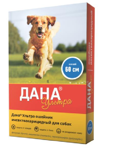 Apicenna Дана ошейник от блох, клещей, глистов для собак, 60см, синий, 0,013 кг