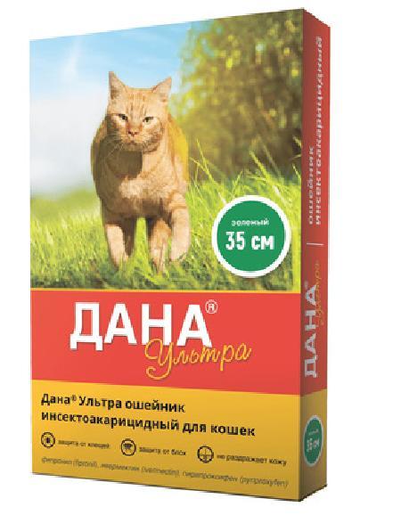 Apicenna Дана ошейник от блох, клещей, глистов для кошек, 35см, зеленый, 0,010 кг