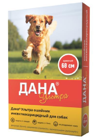 Apicenna Дана ошейник от блох, клещей, глистов для собак, 60см, красный, 0,013 кг