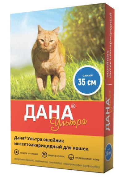 Apicenna Дана ошейник от блох, клещей, глистов для кошек, 35см, синий, 0,010 кг