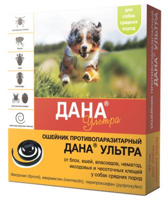 Apicenna ВИА Дана ошейник от блох, клещей, глистов для средних собак, 65см (фипронил), 0,010 кг