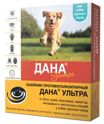 Apicenna ВИА Дана ошейник от блох, клещей, глистов для крупных собак, 80см (фипронил), 0,010 кг