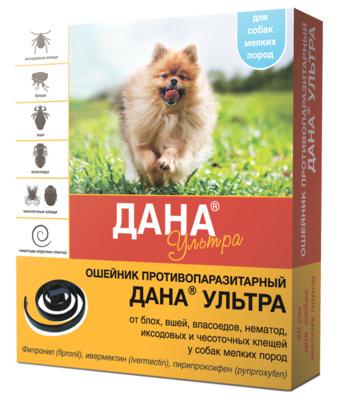 Apicenna ВИА Дана ошейник от блох, клещей, глистов для щенков и мелких собак, 40см, 0,010 кг