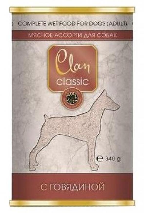 Clan Classic влажный корм для взрослых собак всех пород, мясное ассорти с говядиной 340 гр