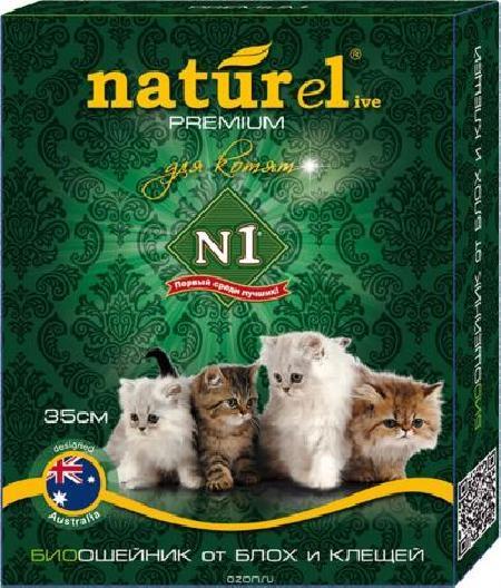 [6.500]  NATUREL BIO ошейник для котят №1 35см, 1*90  К-16, 6.500, 3200100553