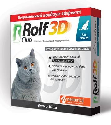 Rolf Club ошейник для кошек всех пород, от блох и клещей 40 см, 400100553