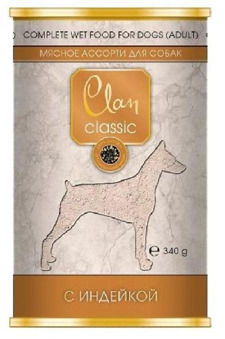 Clan Classic влажный корм для взрослых собак всех пород, мясное ассорти с индейкой 340 гр