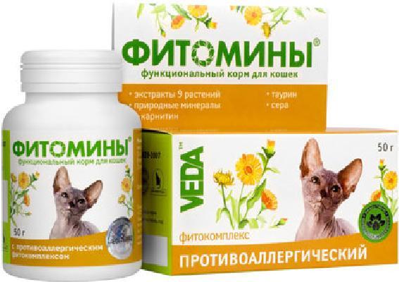 Веда Фитомины От аллергий (кошка), 100таб., 0,050 кг