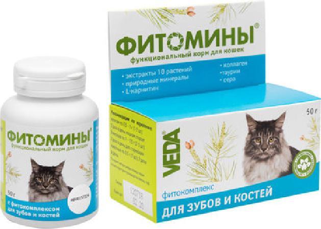 Веда Фитомины для Зубов и Костей (кошка), 100таб., 0,050 кг