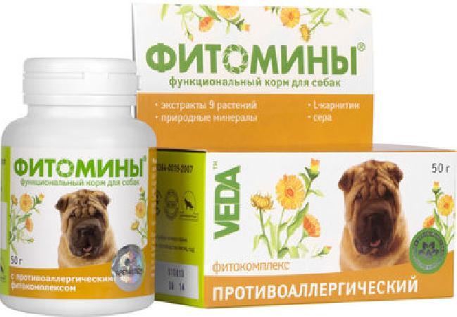 ФитоМины функц.корм  длЯ собак обак с противоаллергическим фитокомплексом, 50 гр. 100 табл (30 штуп)