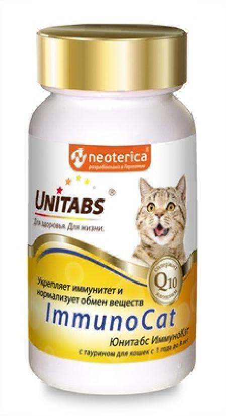 Unitabs ImmunoCat витаминно-минеральный комплекс для кошек 100 таб