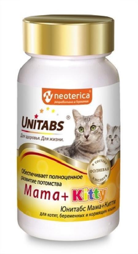 Unitabs Mama+Kitty витаминно-минеральный комплекс для кошек и котят 120 таб
