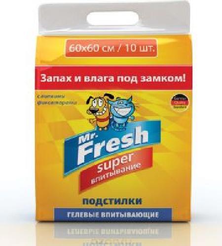 **Мистер Фреш F206 Super Подстилки повышенной впитываемости 60*60*10шт, 25277