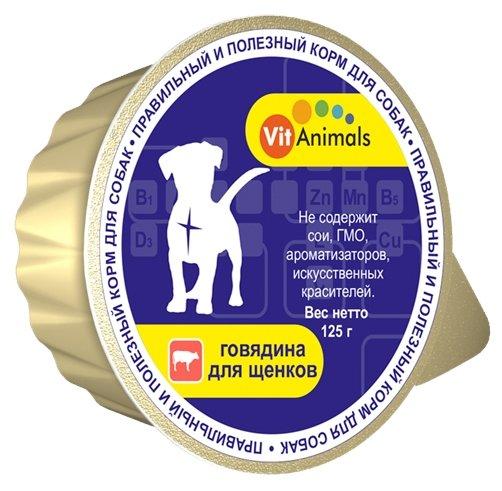 VitAnimals влажный корм для щенков всех пород, говядина 125 гр