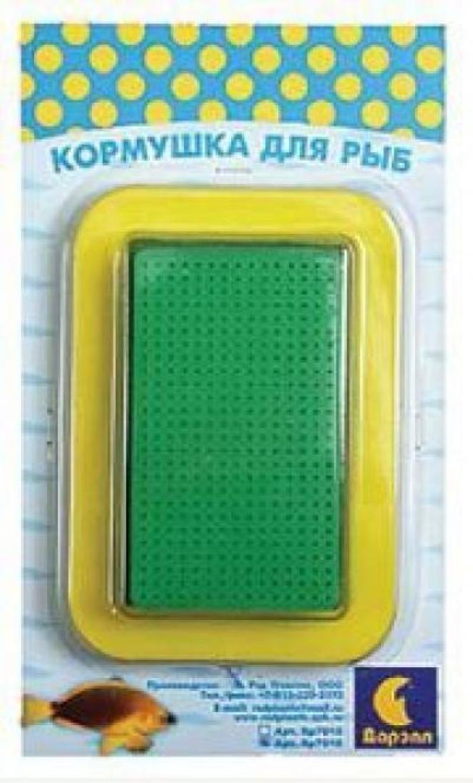 Redplastic Кормушка глубокая Блистер, RP7016