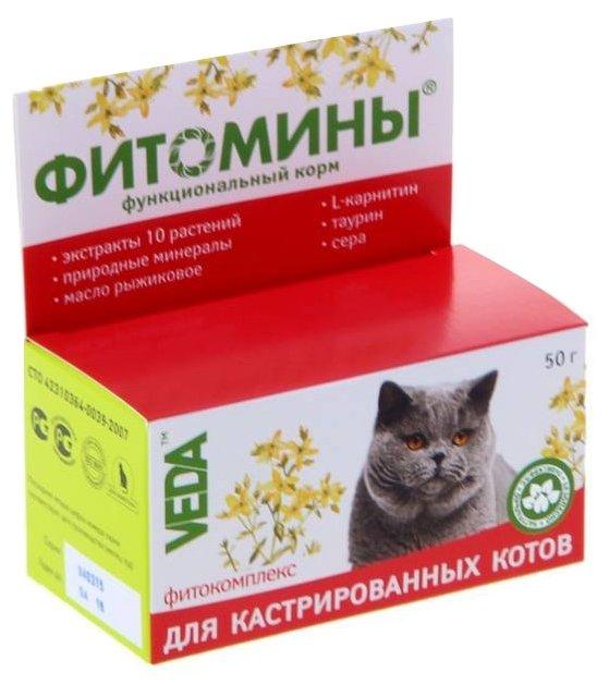 Веда Фитомины для Кастрированных котов, 100таб., 0,050 кг