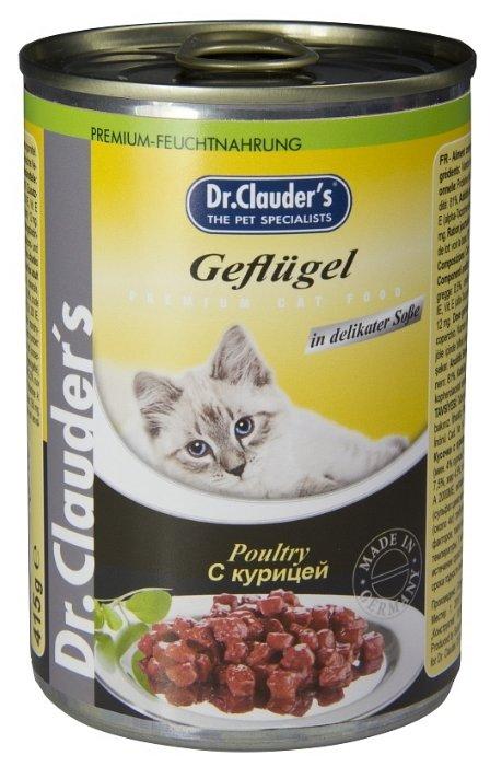 Dr. Clauders влажный корм для взрослых кошек всех пород, с курицей, кусочки в соусе 415 гр