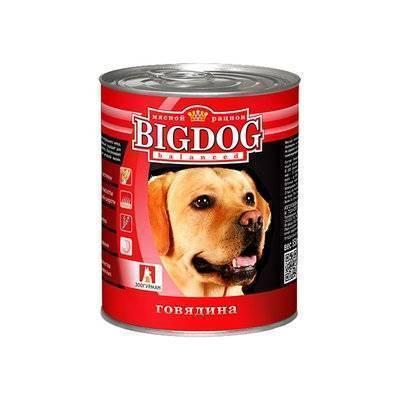 Зоогурман Big Dog влажный корм для взрослых собак средних и крупных пород, говядина 850 гр