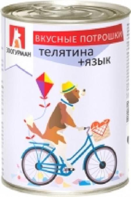 Зоогурман Вкусные Потрошки влажный корм для взрослых собак всех пород, телятина и язык 750 гр