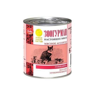 Зоогурман Мясное Ассорти влажный корм для взрослых кошек всех пород, говядина отборная 250 гр