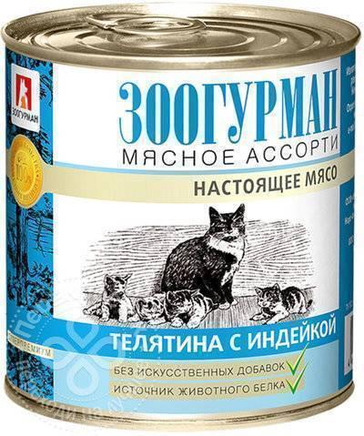 Зоогурман Мясное Ассорти влажный корм для взрослых кошек всех пород, телятина и индейка 250 гр