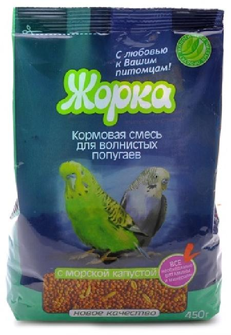 Жорка Lux для волнистых попугаев с Морской капустой (пакет), 0,450 кг, 40186
