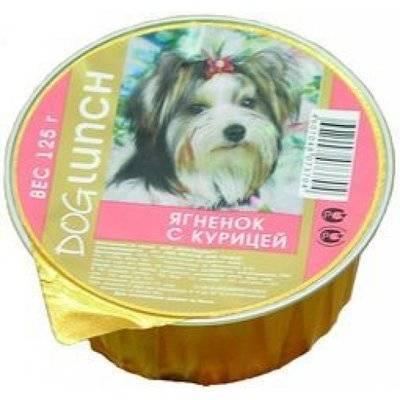 Dog Lunch влажный корм для взрослых собак, крем-суфле ягненок с курицей 125 гр