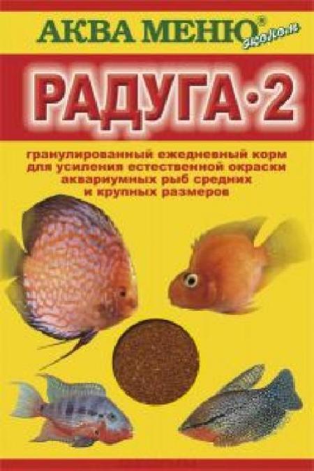 Аква МЕНЮ Радуга - 2 (155440)