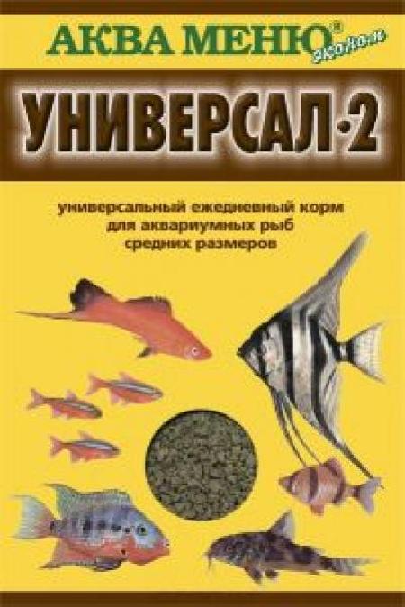 Корм АКВА МЕНЮ Универсал-2, 650072AM