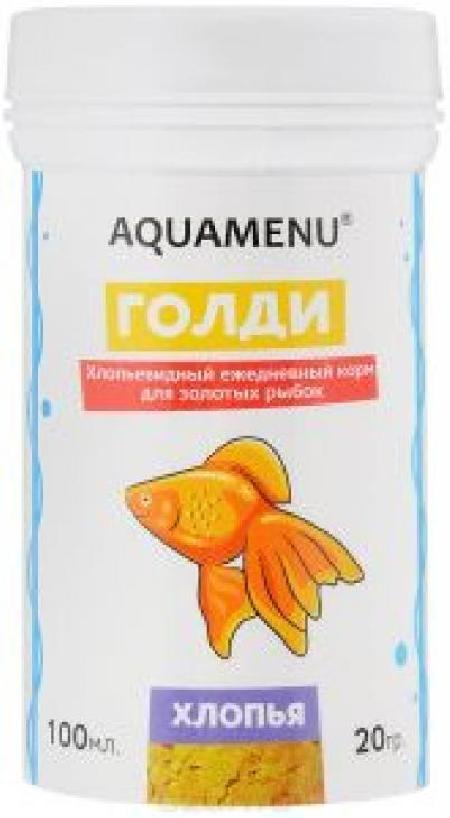 Корм ежедневный AQUAMENU Голди 100 мл, хлопья для золотых рыб