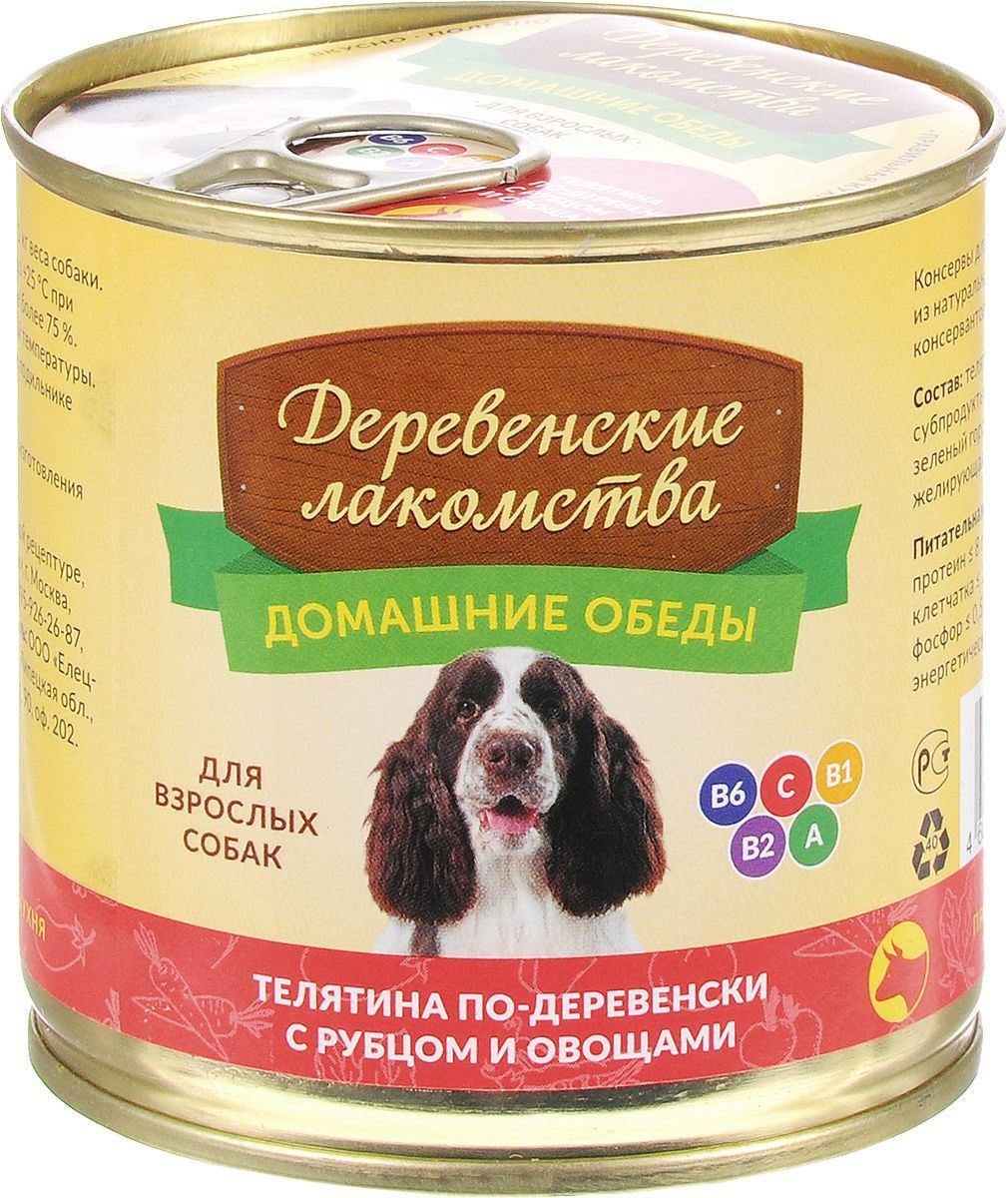 Деревенские лакомства влажный корм для взрослых собак, телятина по-деревенски с рубцом и овощами 240 гр