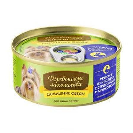 Деревенские лакомства влажный корм для собак малых пород, фрикасе из кролика с сердечками, морковкой 100 гр